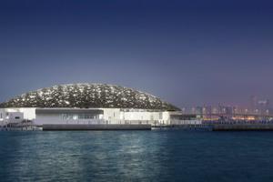 Etwa zwei Drittel des Museumskomplexes sind von einer im Durchmesser 180 Meter großen Kuppelkonstruktion bedeckt.<br />