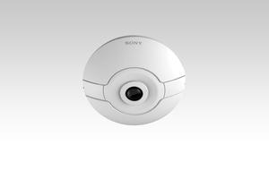 """<div class=""""bildtext"""">Die Sony SNC-HMX70: Videosicherheit mit maximalem Überblick.</div>"""